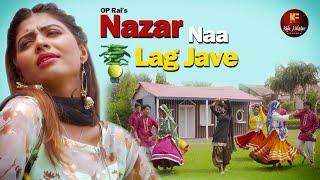 Nazar Na Lag Ja Ishant Rahi Kavita Sobhv Feat Sonika Singh