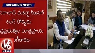 TRS MPs Meet Union Minister Nitin Gadkari; Gets Nod For RR..