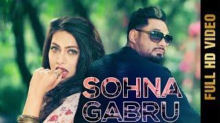 Sohna Gabru – Tej Hundal