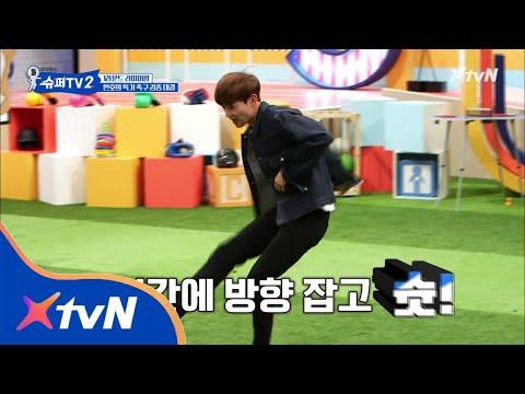 SUPER TV 2 축구 에이스 민호VS슈주의 데 헤아(?)은혁의 선공 수비! 180621 EP.3