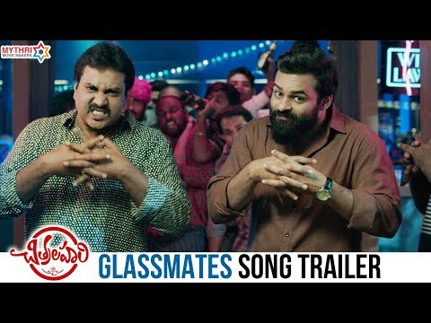 Glassmates Song Trailer | Chitralahari