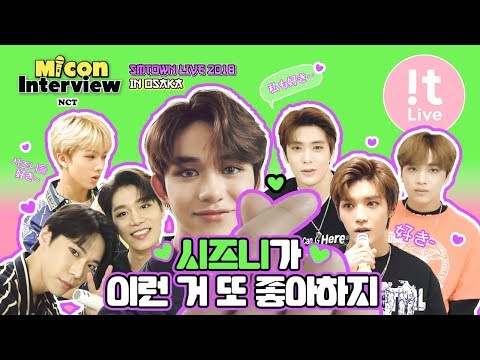 Micon Interview 마이콘 인터뷰_NCT 엔시티 : SMTOWN LIVE 2018 IN OSAKA