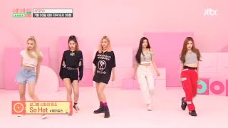 ITZY DANCE ( WG, MISS A, TWICE, JYP) ON IDOL ROOM