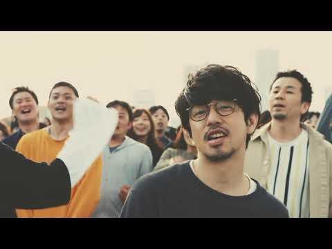 ASIAN KUNG-FU GENERATION 『解放区』Music Video Short ver.