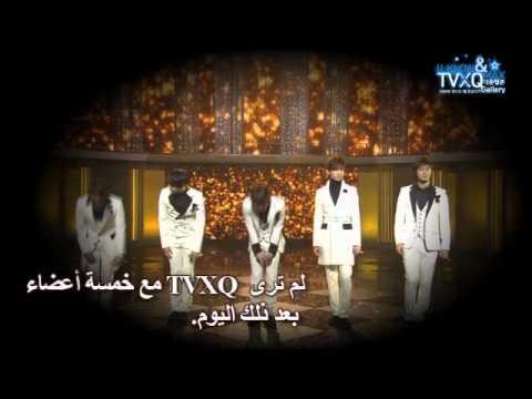 TVXQ قصة (Arabic Ver.)
