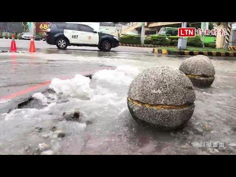 台中今起大停水 中市台灣大道自來水管突破裂
