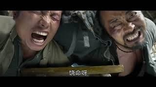 HUYẾT CHIẾN | NGUY THÀNH TIÊM BÁ - ngô kinh,bành vũ yến | Phim Hành Động Võ Thuật Thuyết Minh
