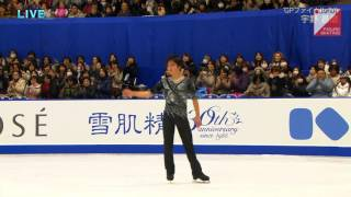 Shoma Uno - 2015 Japanese Nationals SP