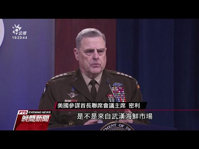 美國防部長:美軍在南海 是向中發明確信號