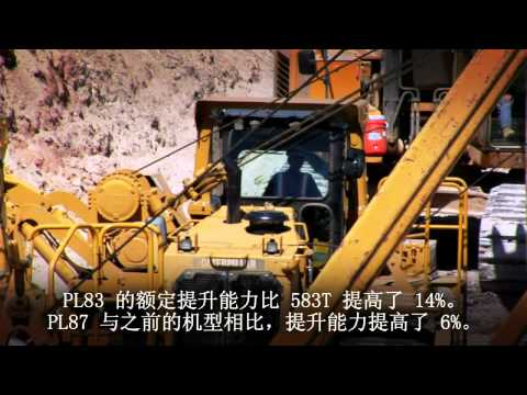 7739 - Slope Capability CHINESE