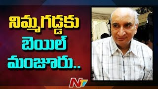 Bail granted to industrialist Nimmagadda Prasad..