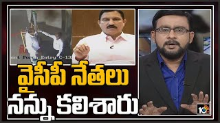 MP Sujana slams YSRCP for showing his meet with Nimmagadda..