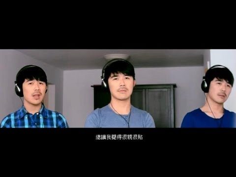 [翻唱] 戀人未滿 + Brown Eyes (原唱S.H.E / Destiny's Child ) - Covered by dannybear * 3