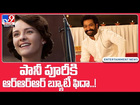 RRR actress Olivia Morris enjoys Hyderabad's Panipuri
