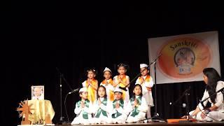 Raghupati Raghav Rajaram by the kids of Anupriya's Swarshri Music Group.