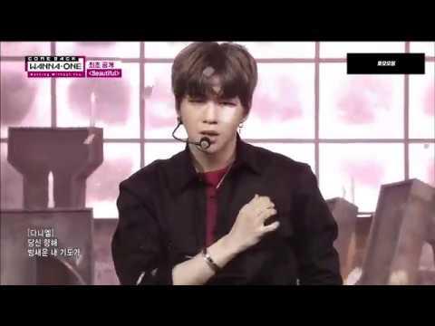 워너원 (Wanna One) -  뷰티풀 Beautiful  무대영상 교차편집 (stage mix)