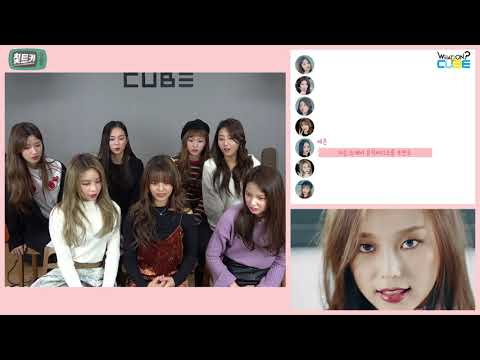 CLC(씨엘씨) - 칯트키 #26 (ADIEU 2017 PART 1)