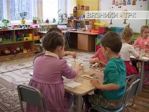 """""""Детская площадка"""". Рубрика от 27.11.2017"""