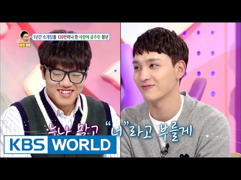 Man who went on a blind date more than 130 times [Hello Counselor / 2017.05.01]