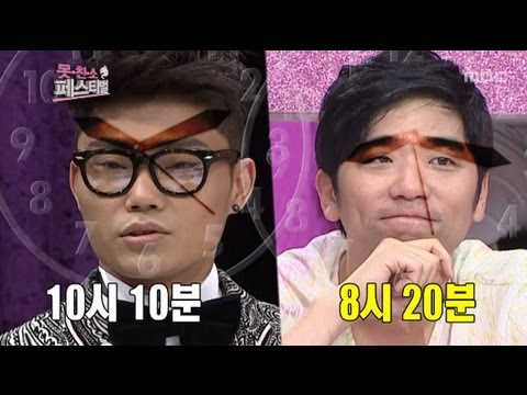 Infinite Challenge, The Ugly Festival(2) #09, 못친소 페스티벌(2) 20121124