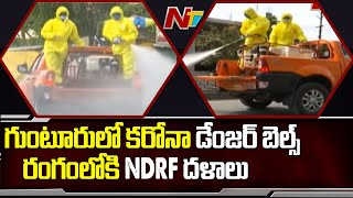 NDRF teams deployed to spray disinfectant in Guntur distri..