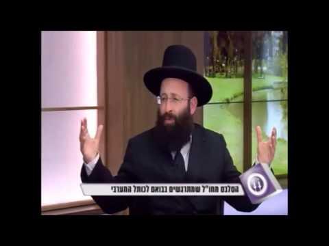 באים לשבת | הרב שמואל רבינוביץ