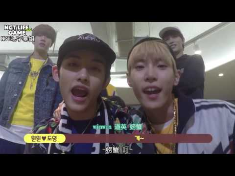 170418 NCT MINI LIFE 音乐游戏With NCT127 中字4