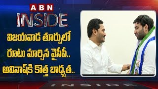 Devineni Avinash joining YSRCP heats up Politics in Vijaya..