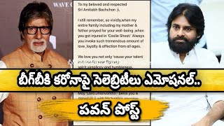 Pawan Kalyan pens emotional Tweet wishing for speedy recov..