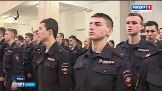 В Омской академии МВД России сегодня почтили память Сергея Монина