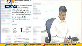Niti Aayog Vice Chairman writes letter to Chandrababu, app..