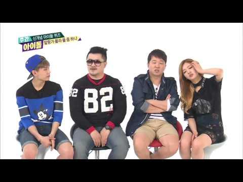 140521 Weekly Idol Bomi and Ilhoon [ENG]