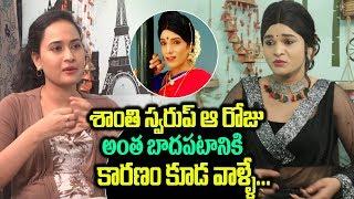 Jabardasth Tanmay On Santi Swaroop; Reveals Her Struggle-I..