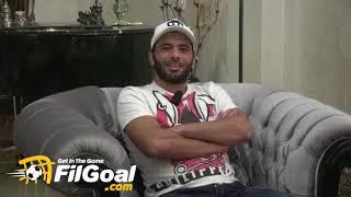 عماد متعب يوجه رسالة لحسام غالي قبل مهرجان اعتزاله     -