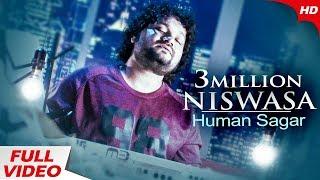 Niswasa To Bina Mora Chalena - Studio Version | Human Sagar | Romantic Song | Sidharth TV