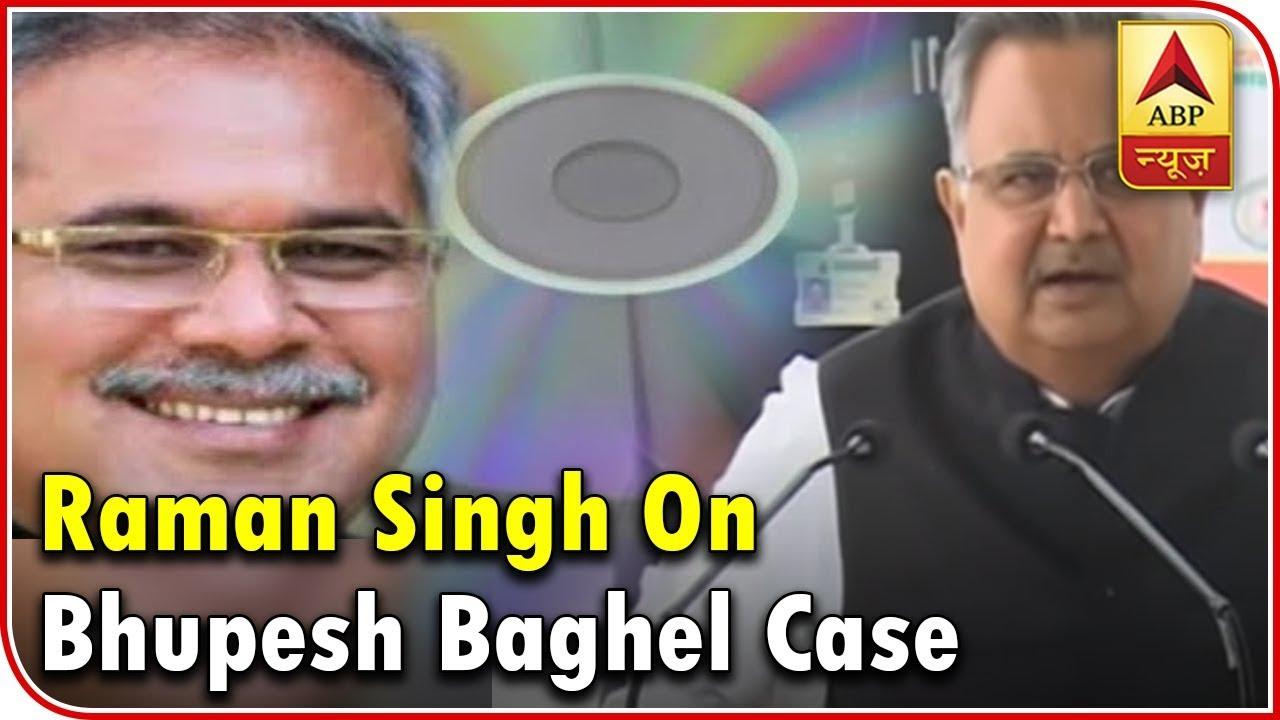 Kaun Banega Mukhyamantri: Raman Singhs First Statement On