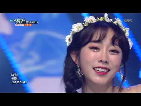 뮤직뱅크 Music Bank - 찾아가세요(Lost N Found) - 러블리즈(Lovelyz).20190104