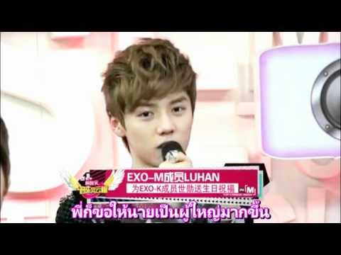 [Thai Sub] Luhan's birthday message to Sehun