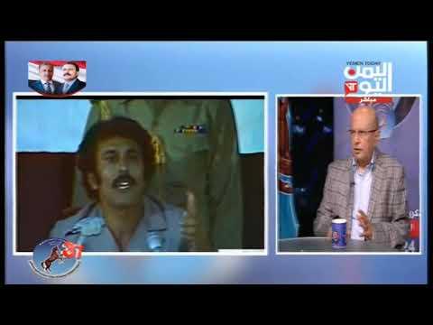 لقاء خاص مع القياديين في المؤتمر الشعبي العام الدكتور ابوبكر القربي والاستاذ ناصر باجيل