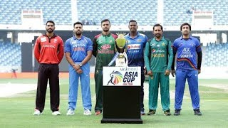 Bangladesh vs Afghanistan, 6th Match, Group B - Live Cricket Score, Commentary