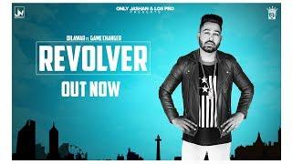 Revolvar – Dilawar Mander – Game Changerz