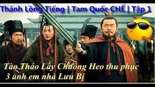 Thánh Lồng Tiếng | Tam Quốc CHẾ | Tập 1 : Tào Tháo Lấy Chuồng Heo thu phục 3 anh em nhà Lưu Bị