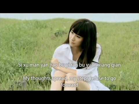 Zhang Li Yin - Sunny Day, Rainy Day [w/ Lyrics & Trans]