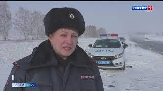 «Вести Омск», итоги дня от 24 февраля 2021 года