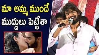 RX 100 Kartikeya Shocking Facts About Lip kiss Scenes @ RX 100 25 days Celebrations | ZUP TV