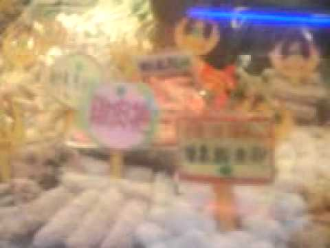 台灣第一家鹽酥雞店面影片.3GP