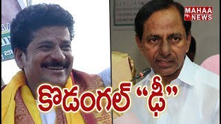 'Stop drama and submit resignation', Say TRS Leaders to Re..