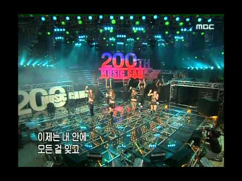 Jewelry - Be My Love, 쥬얼리 - 비 마이 러브, Music Camp 20031025