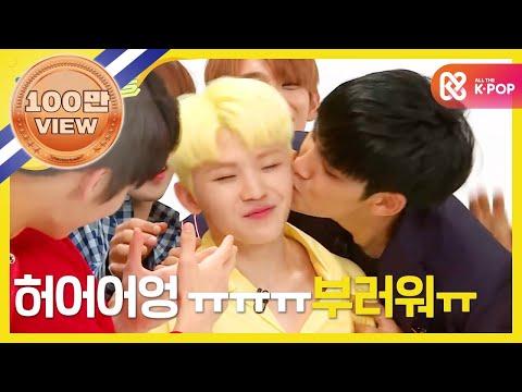 (Weekly Idol EP.308) SEVENTEEN WOOZI Have a KISS??!!