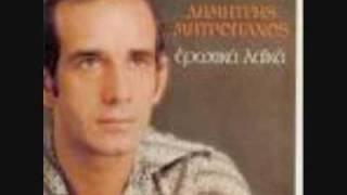 Dimitris Mitropanos - S´agapo san amartia